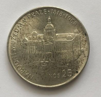 25 Kčs Národní muzeum 1968 BK